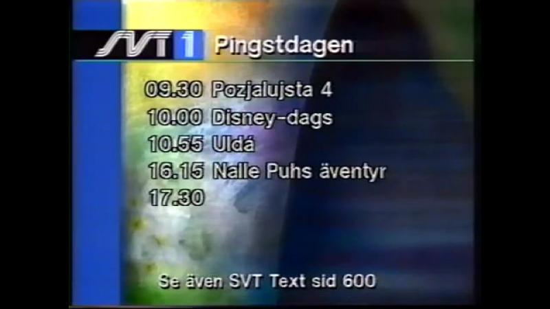 Диктор, анонс, программа передач и конец эфира (SVT1 [Швеция], 25.05.1996)