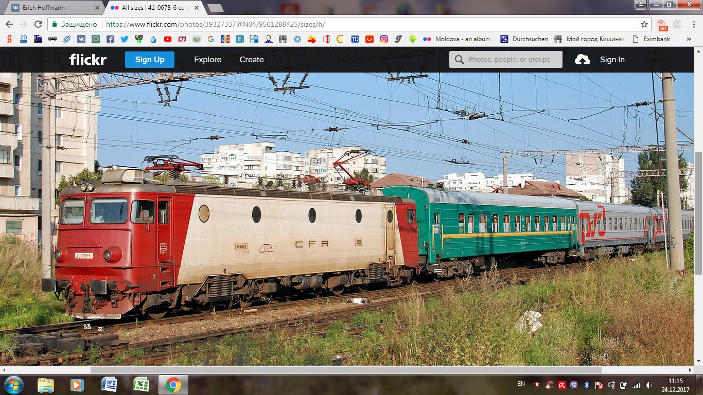 CFM-Moldova - Pagina 5 P1heYfoZMDI