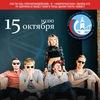 15.10, СПБ - OKKERVIL - Презентация Клипа