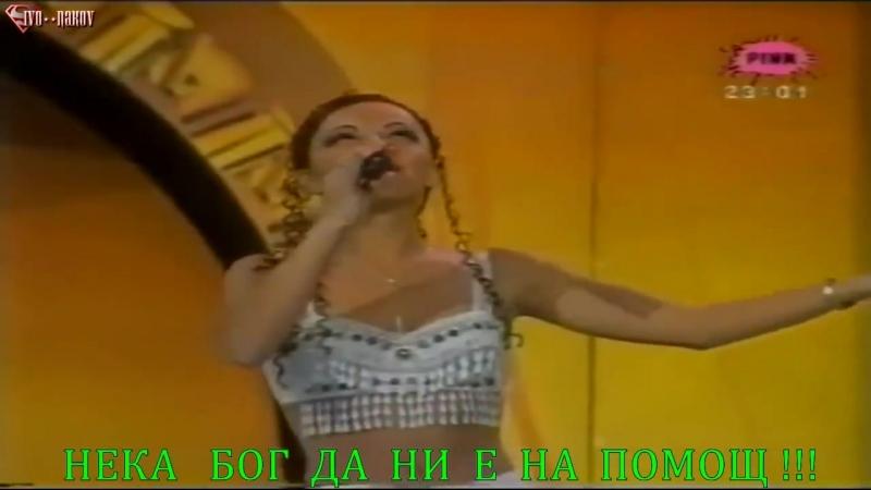 Наташа Джорджевич - Гълъбе