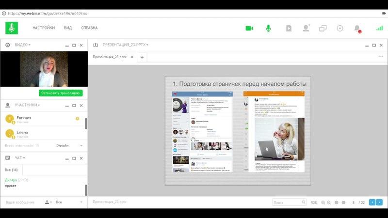 Методы успешного рекрутирования Google Chrome 28 11 2016 20 03 47