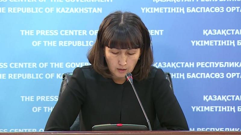 Шетелдік ЖОО лармен ынтымақтастықты дамыту туралы Г Көбенова смотреть онлайн без регистрации