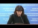 Шетелдік ЖОО лармен ынтымақтастықты дамыту туралы Г Көбенова