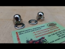 ГАЙКИ, КРЕПЕЖ, Крепления ДВС, мотора - двигателя задняя часть ЗАКРЫТЫЕ, КОЛПАЧКОВЫЕ - ДЕКОРАТИВНЫЕ ЯВА/JAWA 634/638 НЕРЖАВЕЙКА