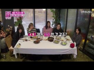 180302 Red Velvet @ Level Up Project Season 2 Ep.47