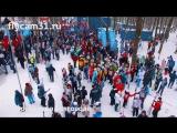 Лыжня России 2018 (Белгород,