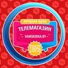 Vamskidka.by Телемагазин в Беларуси