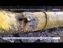 В Крыму следователи ищут повредивших газопровод и ЛЭП диверсантов