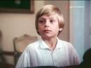 Детство Тёмы 1 серия (1991) СССР