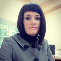 Надежда Кудякова