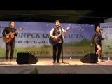 Новосибирской области 80 лет.Родион Газманов