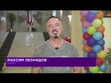 Максим Леонидов поздравил телеканал 78 с днем рождения