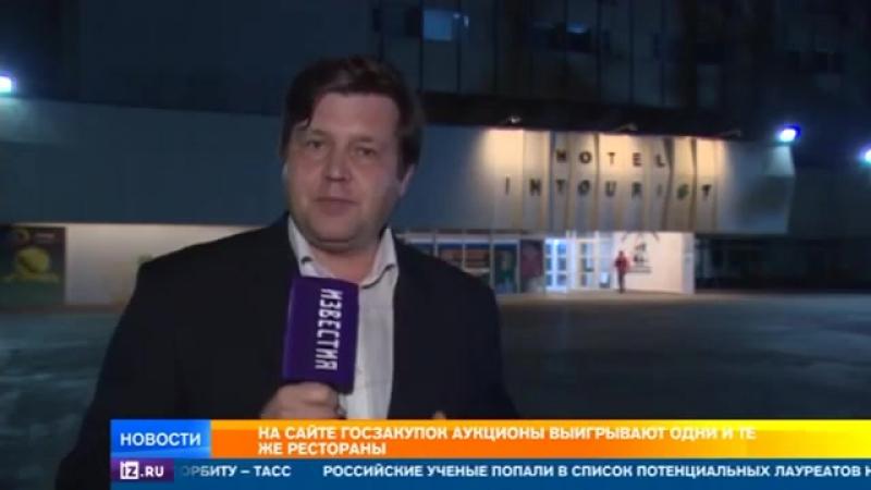 РЕН ТВ. Новости - В Хабаровском крае чиновники тратят миллионы на еду из самых дорогих ресторанов города