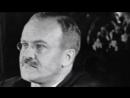 06 Речь В М Молотова 22 июня 1941 года