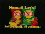 staroetv.su / Реклама (Первый канал, июнь 2004) (1)