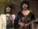 Shuky Aviva - Je t'aime un peu trop (1975)