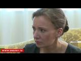 Рамзан Кадыров встретился с Уполномоченным при Президенте России по правам ребёнка Анной Кузнецовой