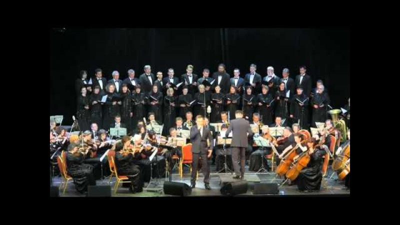 Поклонимся великим тем годам Владислав Косарев и Орловский губернаторский симфонический оркестр