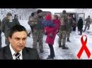 Війна на Світлодарській дузі, новий «виконувач в ЛНР», ВІЛ без кордонів < HromadskeTV>