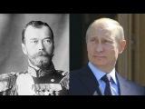 Почему России нужна монархия
