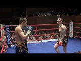 Andy Howson vs Damien Trainor