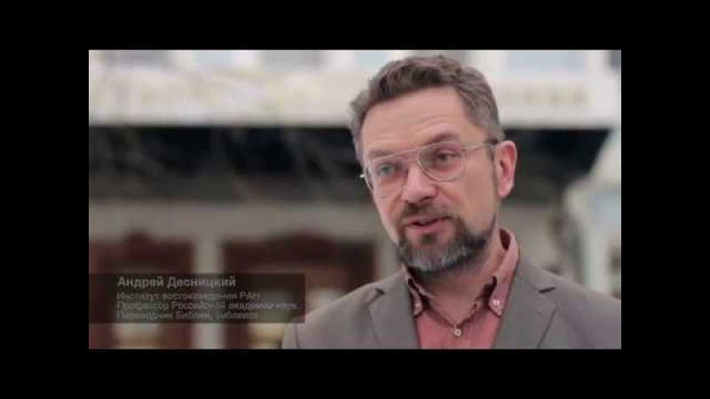 Андрей Десницкий: «Это вопрос профессионалов и читателей, а не прокуратуры и суд...