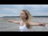 Алиса Кожикина Танцуют небеса Alisa Kozhikina