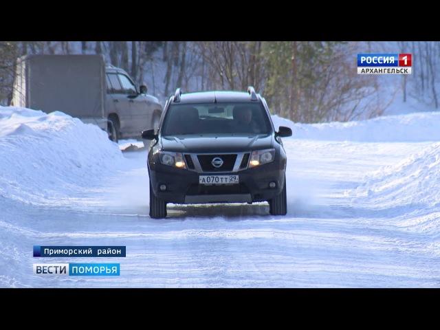 В регионе, вероятно, будет продлена работа ледовых переправ и зимников