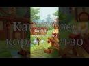 Лавка кошки Кокоа Промо 20 03 18