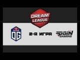 OG vs paiN #2 (bo3) DreamLeague 9, 22.03.18