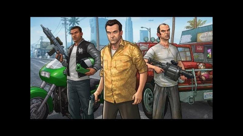 СТРИМ ВСТРЕЧА ВЫПУСКНИКОВ 8 [Grand Theft Auto V]