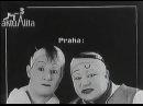 Osvobozené divadlo - Jiří Voskovec a Jan Werich v době Československé první republiky