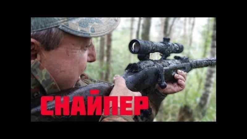 Снайперская винтовка прекрасно сохранилась в Болоте ! \ The sniper rifle is perfectly preserved !