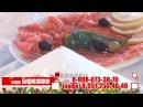 Реклама кафе Бирюзовое HD 26.12.17 К НГ! образец