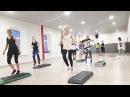 СТЕП аэробика продвинутый уровень STEP HI-LOW aerobics advanced fitness class by IRYNA BUIKO