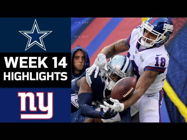 Cowboys vs. Giants | NFL Week 14 Game Highlights