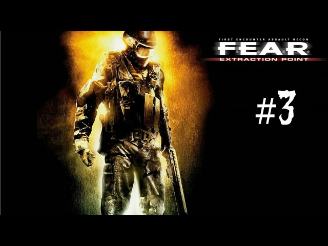 F.E.A.R. Extraction Point [PART 3] Malice, Extraction Point