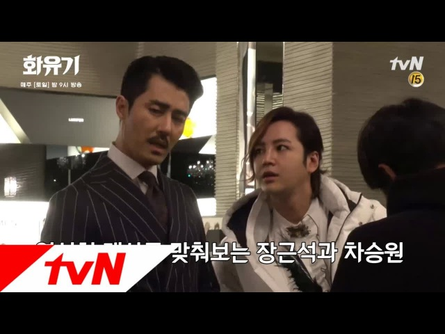 A Korean Odyssey [메이킹] 차승원과 호흡척척 장근석 특별출연 비하인드 ★ (ft.미남이49884
