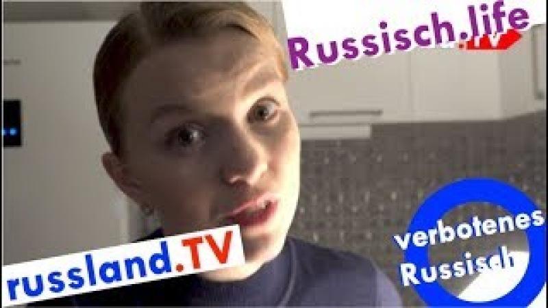 Verbotenes Russisch!
