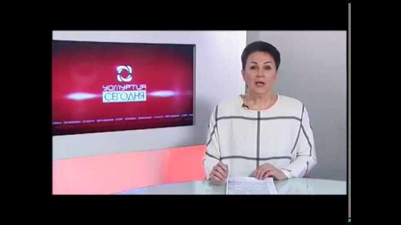 Кубок Удмуртии 2018 по кикбоксинг-формс