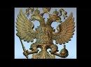 Управление территорией бывшего СССР с 01 января 2018 года берет на себя Елизавета 2