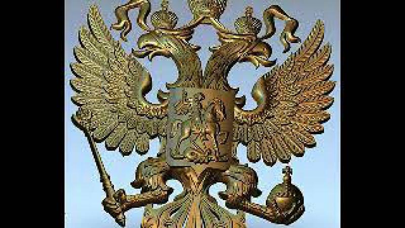Управление территорией бывшего СССР с 01 января 2018 года берет на себя Елизавета 2...