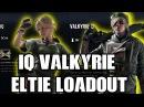 Rainbow Six Siege Valkyrie Elite IQ Eltie FULL LOADOUT Uniform Skins - IQ Face Reveal R6