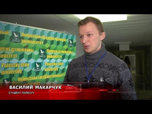 Pinsk Invest Weekend-9: определены победители конкурса стартап-проектов в ПолесГУ