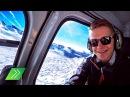 Новая Зеландия 1. На вертолёте над Альпами. Высочайшее здание Южного полушария