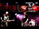 """Адовый Мужик """"Мужской концерт"""" 23 02 17 ROCK HAUSE"""