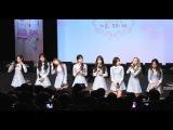 171203 러블리즈(Lovelyz) Full ver. 서든어택 팬미팅 4K 직캠 by 비몽