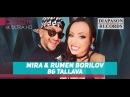 MIRA RUMEN BORILOV - BG tallava / МИРА РУМЕН БОРИЛОВ - BG талава