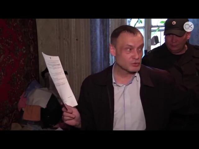 Россиян начали выгонять из домов принудительно по новым законам!