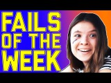 Look Out For That Bush: Fails of the Week
